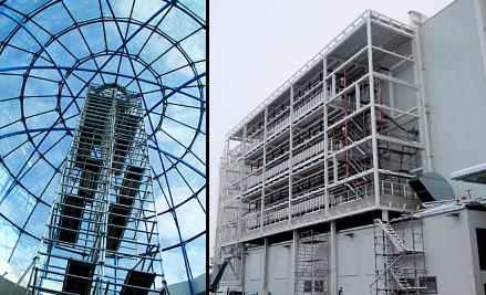 Konstruktiver Stahlbau